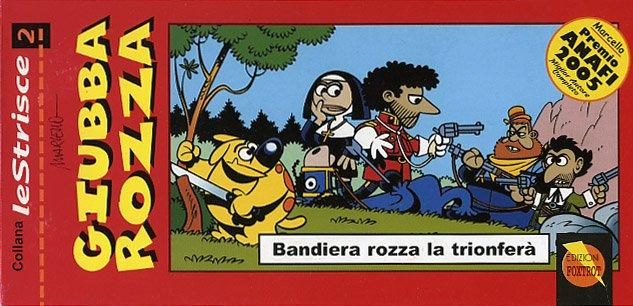 Giubba Rozza