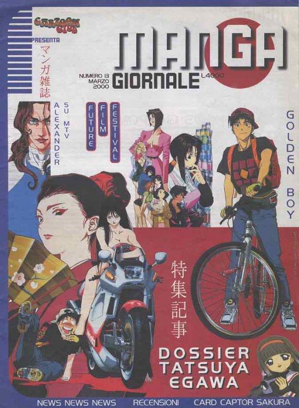 Manga Giornale n. 13