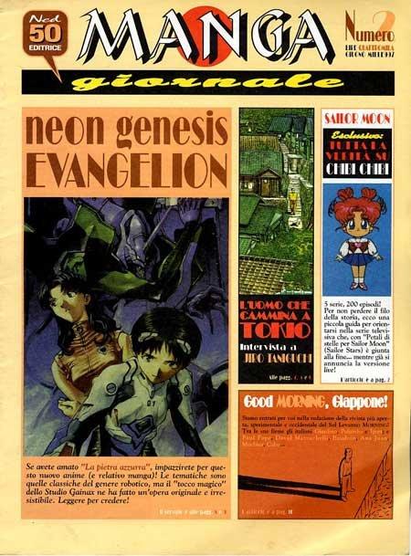 Manga Giornale n. 2