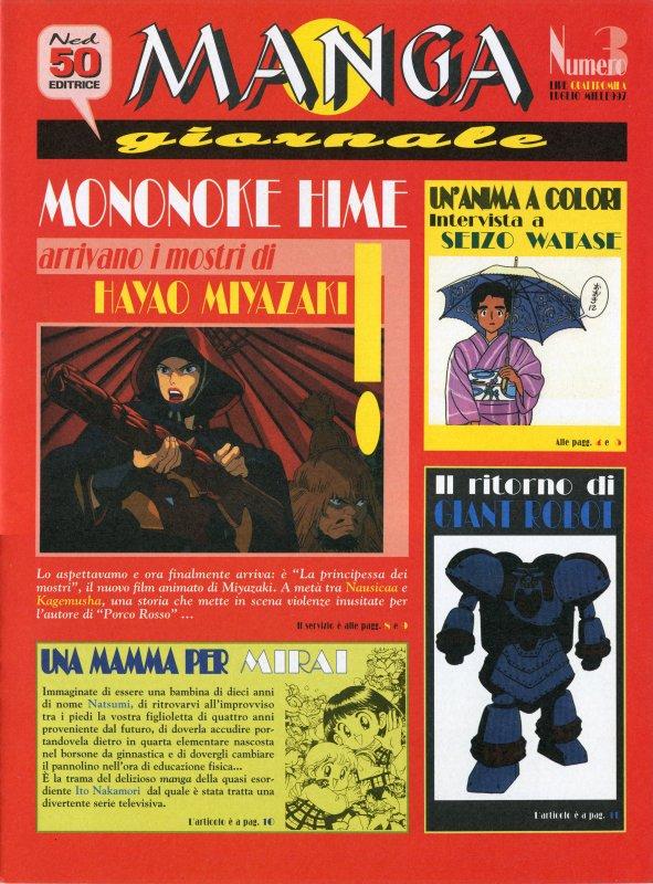 Manga Giornale n. 3