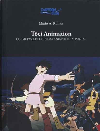 Toei Animation. I primi passi del cinema animato giapponese
